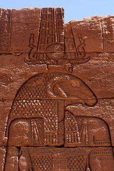 The Lion Temple at Naqa. The well preserved Lion Temple in Sudan located at Naqa… Ancient Egyptian Art, Ancient Ruins, Ancient Artifacts, Ancient History, Egyptian Mythology, Egyptian Goddess, European History, Ancient Greece, Maya Art