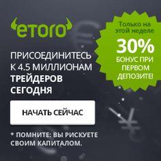 пробуем  http://www.hyperantivirus.com/?id=Yfbxx1AAEAYkdfEx&lid=11936 Payeer-Prize - раздача Payeer каждый час