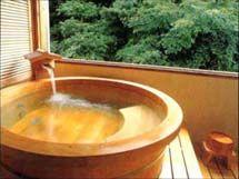Japanese Bath-tub