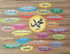 Space Classroom, Islam For Kids, Ramadan Decorations, Kids Education, Kids And Parenting, About Me Blog, Children, Entertainment, Baby