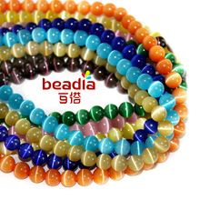 Shop bead spacers online Gallery - Buy bead spacers for unbeatable low prices on AliExpress.com - Page 21