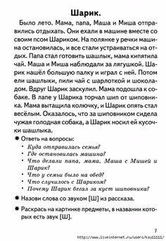 img0.liveinternet.ru images attach c 10 127 576 127576338_9.jpg