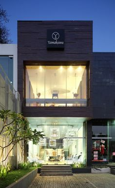 Completed in 2010 in Jakarta, Indonesia. The main concept of the design of the YAMAKAWA Rattan showroom by Sidharta Architect is to let people experience the product in a different way. Architecture Design, Facade Design, Signage Design, Exterior Design, Showroom Design, Shop Interior Design, Retail Design, Store Design, Gym Interior