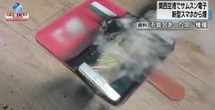 Perigo: Galaxy Note7 da Samsung soltou fumaça no aeroporto de Kansai momentos antes do embarque.