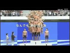 Don't think we will see this at Swimming Videos, Japanese Funny, Swim Team, Latest Video, Water Sports, Commercial, Hilarious, Youtube, Funny Videos