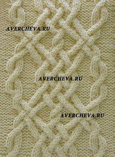центральный мотив для вязания из кос