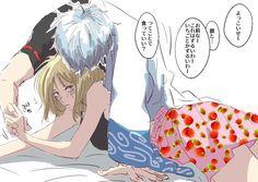Anime Cupples, Anime Art, Animation Storyboard, Luffy X Nami, Comedy Anime, Okikagu, Anime Love Couple, Slayer Anime, Kokoro