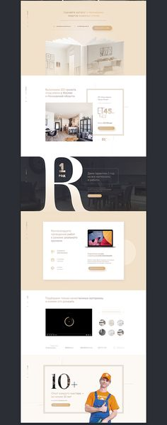 REMONTUS — Website template VOL.1 on Behance