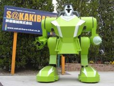 """Japanese parents can now give their kids 11-foot tall robots as """"toys."""""""