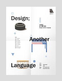 Page Layout Design, Web Design, Graphic Design Layouts, Graphic Design Typography, Brochure Design, Book Design, Design Ideas, Text Layout, Poster Layout