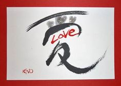 """ Shodo, Japanese Calligraphy""—A Dynamic Expression of Oneself 2 - Hi-tech - Kids Web Japan - Web Japan"