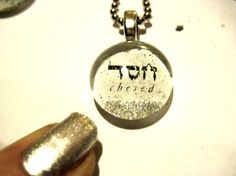 Hebrew Hesed Chesed Art Pendant Necklace by TheWoodsSecretGarden