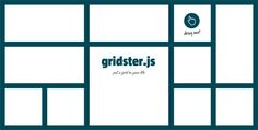 This is it, the mythical drag-and-drop multi-column grid has arrived. Gridster is a jQuery plugin that allows building intuitive draggable layouts from elements spanning multiple columns. You can even dynamically add and remove elements from the grid. It is on par with sliced bread, or possibly better. MIT licensed. Suitable for children of all ages. Made by Ducksboard.