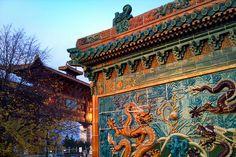 Nine Dragon Wall, China