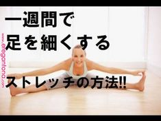 Pin on ダイエット Fitness Diet, Yoga Fitness, Fitness Motivation, Health Fitness, Lose Body Fat, Medicinal Plants, Going To The Gym, Health Diet, Nice Body