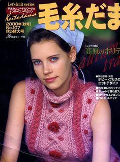 KEITO DAMA 2000 No.107 - Azhalea KEITO DAMA 2 - Picasa-verkkoalbumit
