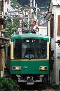 Kanagawa, Japan
