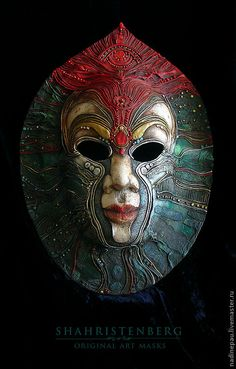Plunon.  papier mache, sculpture, tempera, acrylic, oil, lacquer, patina,  interior mask