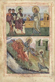 Vetus Testamentum [Greco] (sec. Greek Bible, Hellenistic Art, Vatican Library, Byzantine Art, Old Testament, Medieval Art, Illuminated Manuscript, Kirchen, Old Books