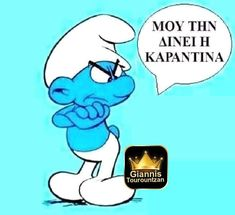 Greek Words, Smurfs, Funny Jokes, Fictional Characters, Corona, Greek Sayings, Husky Jokes, Fantasy Characters, Jokes