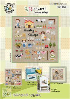 """Mini Country Village"" Cross stitch pattern Chart. SODA SO-3123 #SODAstitch"