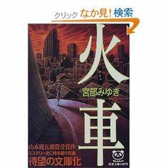 matsumoto-san recommends