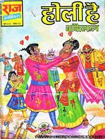 Wishing everyone Happy holi :D Read Comics Free, Indrajal Comics, Hindi Books, Diamond Comics, Indian Comics, Dennis The Menace, Download Comics, Happy Holi, Novels
