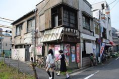 Japanese Streets, Asia Travel, Art Reference, City Photo, Buildings, Scenery, Photographs, Korea, Environment