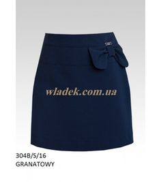 Школьная форма Sly (Польша) - Школьная юбка Sly 304 в интернет-магазине wladek.com.ua