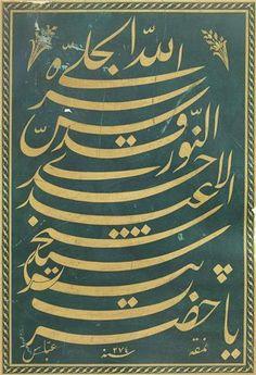 Persian Calligraphy, Islamic Calligraphy, Calligraphy Art, Arabic Art, Sufi, Illuminated Manuscript, Types Of Art, Islamic Art, Celine