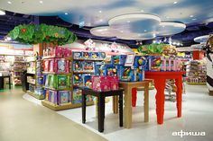 Hamleys in Moscow. That's another way to achieve a sky ceiling without painting the entire ceiling. Awesome!
