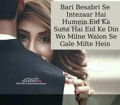 Urdu Quotes, Islamic Quotes, Latest Arabic Mehndi Designs, Eid Special, Heart Touching Shayari, Islamic Pictures, Love Quotes, Cards Against Humanity, Words