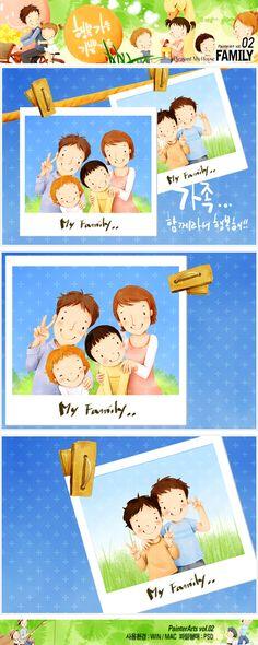 사람, 어린이, 사진, 행복, 하늘, 가족, 형제, Photograph, 일러스트, freegine, illust, 페인터, Painter, nippers, 집게, 부부, 행복한가족, 에프지아이, FGI, pai002 #유토이미지 #프리진 #utoimage #freegine 3871441