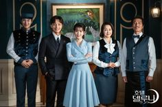 'Hotel Del Luna' With each passing year, CJ ENM's romance dramas are creating enthusiastic responses around the globe. CJ ENM's romance drama 'Hotel Del Luna' and 'Touch Your Heart' - recently aired on various networks worldwide. Korean Actresses, Korean Actors, Actors & Actresses, Choi Seo Hee, Goblin, Two Worlds, Best Kdrama, Song Joong, Korean Drama Movies