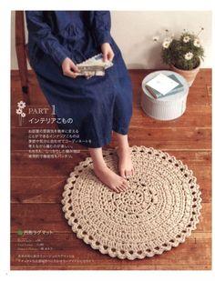 거실과 침실에 잘 어울릴 러그, 코바늘 무료도안, 공개도안 : 네이버 블로그 Crochet Round, Crochet Yarn, Easy Crochet, Knitting Patterns, Crochet Patterns, Japanese Patterns, Cozy Room, T Shirt Yarn, Crochet Designs