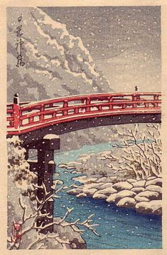 artelino - What is the artelino UKIYO-E ARCHIVE of more than Japanese prints for public display. Japanese Artwork, Japanese Prints, Japon Illustration, Botanical Illustration, Japanese Woodcut, Hokusai, Japan Architecture, Japan Painting, Art Asiatique