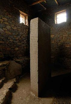 Tri-Lingual Stone, Axum by off2africa, via Flickr.  Found in 1983 by a farmer it corroborates much of the oral history of the kings of Ethiopia.