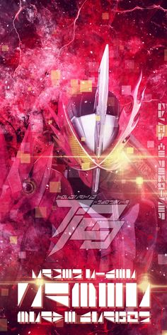 Black Wallpaper, Iphone Wallpaper, Smells Like Teen Spirit, Kamen Rider Series, Mecha Anime, Anime Films, Nerd, Power Rangers, Kawaii Anime