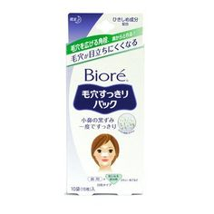 Kao Biore Pore Pack For Nose & Other Areas 10 Strips by Kao. $13.99. Kao Biore Deep Cleansing Pore Strips 10 Strips. How To 1. Remove strip from pouch. Before using nose strips, twist strip to loosen and separate slits featured on nose strips only.? 2. After washing your face, thoroughly wet your nose or other face areas (where you have clogged pores or blackheads). The strip won't stick if skin is dry.? 3. Dry hands. Peel strip off plastic liner. Apply to skin, ...