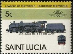 Stamp: J.N.R. Class C-53, 1928, Japan (Saint Lucia) (Locomotives) Mi:LC 712,Sn:LC 711a,Yt:LC 704