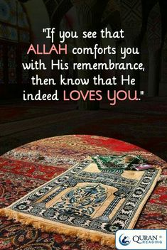 Allah loves you Mosque Architecture, Dear Self, Allah Quotes, Islamic Art, Islamic Quotes, Beautiful Mosques, Prophet Muhammad, Hadith, Deen