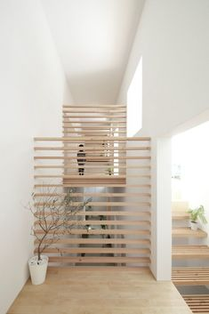 House in Yamanote is a minimalist residence located in Aichi, Japan, designed by Katsutoshi Sasaki + Associates.