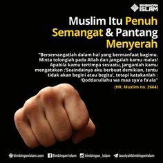 Muslim Quotes, Islamic Quotes, Change Is Good, My Love, Hijrah Islam, Islamic Cartoon, Foto Poster, All About Islam, Prayer Verses