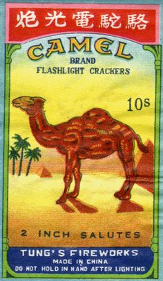 Chineses Firecrackers Labels