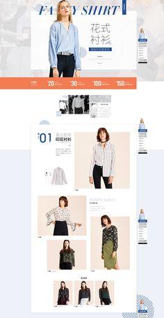 Ecommerce Web Design, Web Banners, Best Templates, Best Web Design, Website Layout, Website Designs, Email Design, Web Design Inspiration, Ui Ux