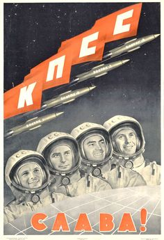 Boris Berezovsky, Glory to the Communist Party of the Soviet Union! 1962