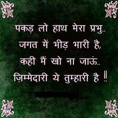 www.shrimathuraji.com