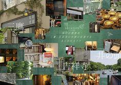 ベルジェンド三鷹 ラ・ヴィエ|【アットホーム】新築マンション・分譲マンションの物件情報