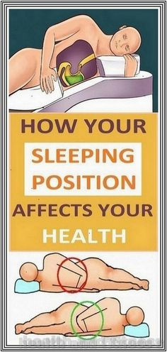 HOW YOUR SLEEPING POSITION AFFECTS YOUR HEALTH | 232 health and fitness