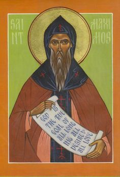 August 13th - St. Maximus the Confessor: He is venerated for his mysticism and is ranked as one of the foremost theologians of his era, being especially noted for his contributions to the theology of the Incarnation. The author of some ninety works on theology, mysticism, and dogma, he is especially known for his Opuscula Theologica et Poleinica; the Ambigua on Gregory of Nazianzus, and the Mvstagogia, an examination of symbolism.